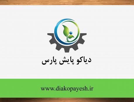 خدمات شرکت دیاکو پایش پارس