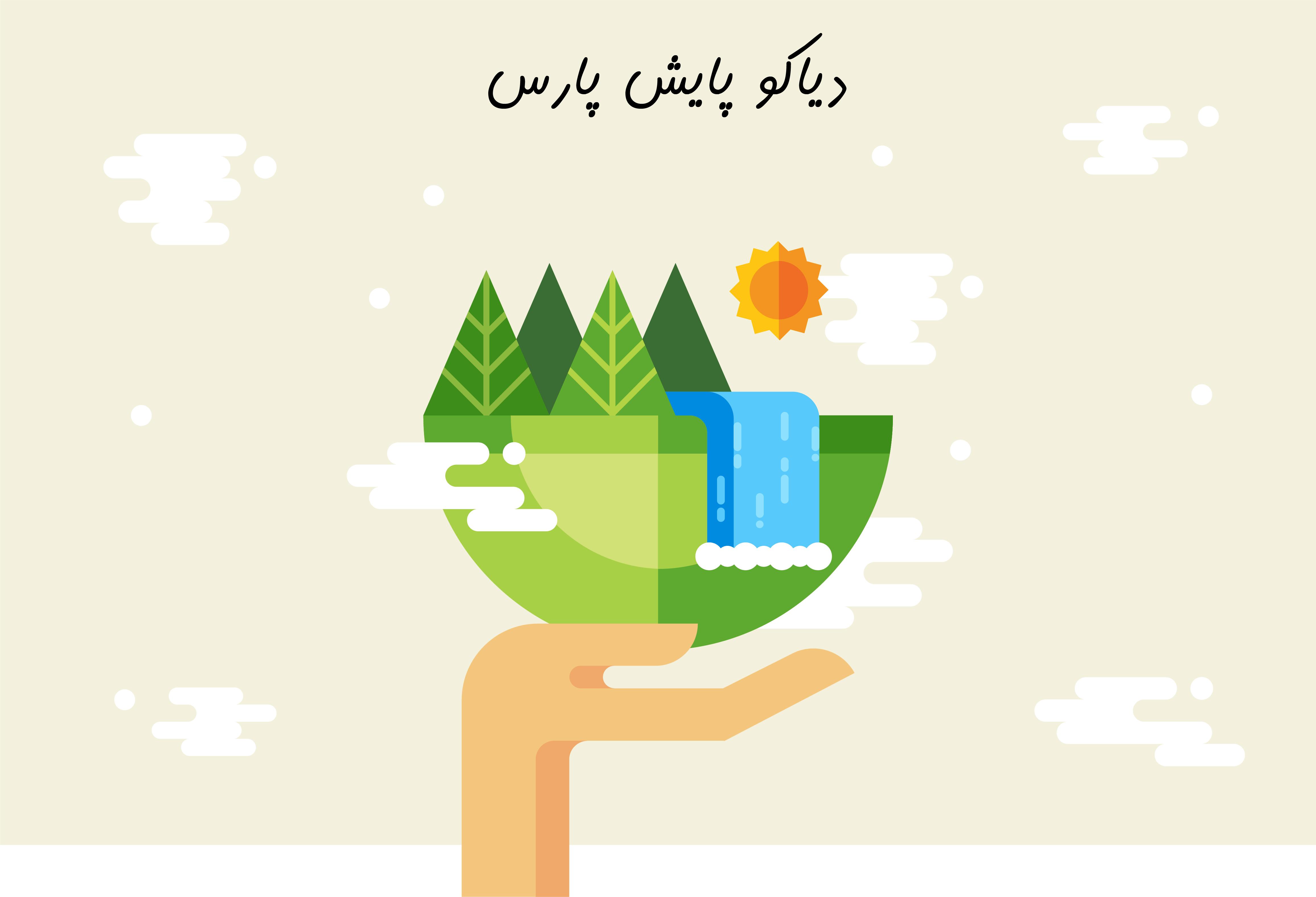 محیط زیست و مدیریت انرژی