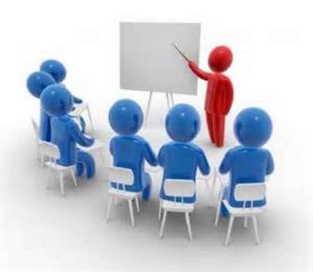 برگزاری دوره های آموزشی